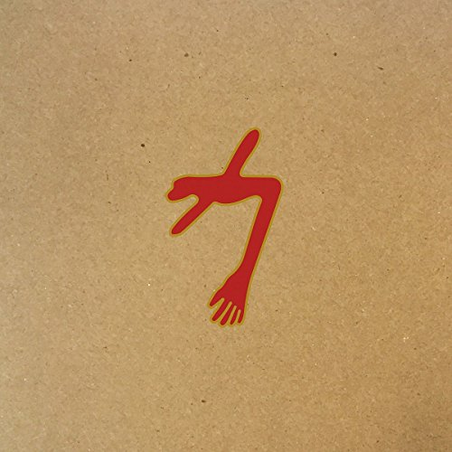 The Glowing Man [2CD+DVD / 特殊パッケージ / 国内盤 ] (TRCP203)