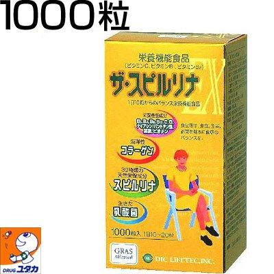 ザ・スピルリナEX 1000粒