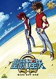 聖闘士星矢Ω 13 (最終巻) [DVD]