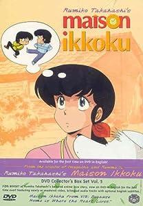 Rumiko Takahashi's Maison Ikkoku: Box Set 5 (ep.49-60)