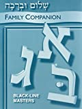 img - for Shalom Uvrachah - Family Companion book / textbook / text book