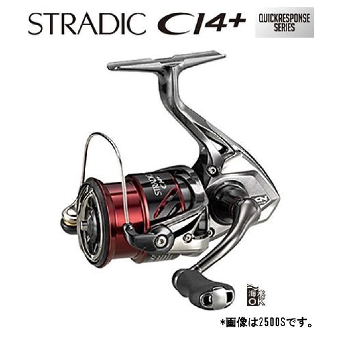 [해외] 당일발송 시마노 릴 16 스트라딕CI4+ C3000