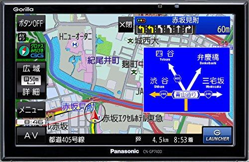 Panasonic Gorilla  SSDポータブルカーナビゲーション 7V型 CN-GP740D