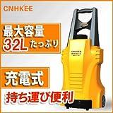 タンク式高圧洗浄機 洗車に最適