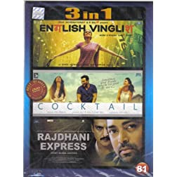 English Vinglish / Cocktail / Rajdhani Express (Hindi Film / Bollywood Movie / Indian Cinema 3 in 1 - 100% Orginal DVD Without Subtittle)