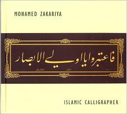 Mohamed Zakariya Islamic Calligrapher Esin Atil And
