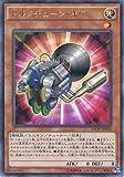 遊戯王カード INOV-JP033 トルクチューン・ギア(レア)遊☆戯☆王ARC-V [インベイジョン・オブ・ヴェノム]