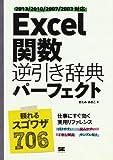51viAukhyzL. SL160  【エクセル】データの入力規則を使用!EXCELのセルに入力できる値や文字を制限する方法