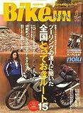 BikeJIN (培倶人) 2008年 06月号 [雑誌]