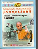 echange, troc Shaolin Convenience Spade [Import anglais]