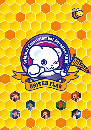 Original Entertainment Paradise -おれパラ- 2015 UNITED FLAG DVD 【3枚組】