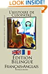 Apprendre l'anglais - Livre Audio Inc...