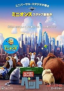 ペット【DVD化お知らせメール】 [Blu-ray]