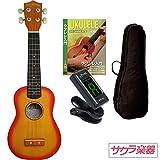 Alamoana アラモアナ ソプラノウクレレ UK-100G/CS サクラ楽器オリジナル 初心者入門ウクレレセット ランキングお取り寄せ