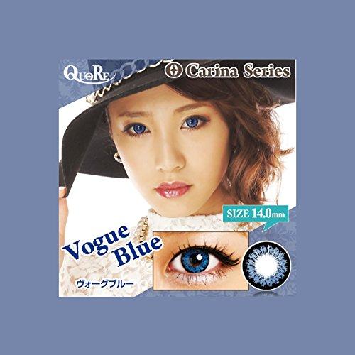 ±0.00 1ヶ月カラコン QuoReクオーレ カリーナシリーズ14.0mm ヴォーグブルー 1箱2枚入 ぐらっちぇオリジナルセット