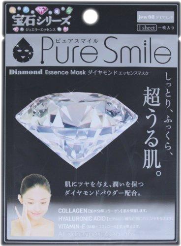 ピュアスマイルエッセンスマスク宝石シリーズ ダイアモンド10枚セット