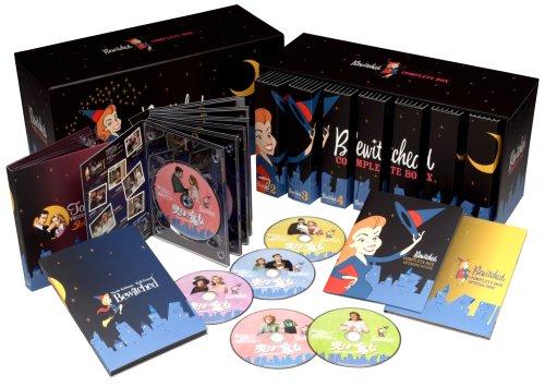 奥さまは魔女 コンプリート・ボックス(54枚組) [DVD]