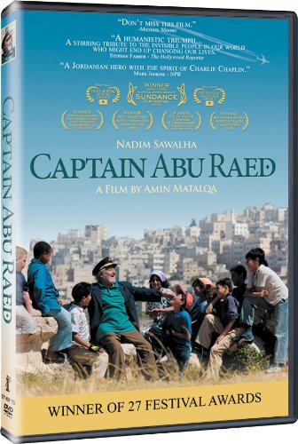 Captain Abu Raed, a film by Amin Matalqa