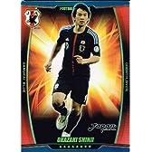 【フットボールオールスターズ】 岡崎慎司 《日本代表》(グレートプレイヤー) 《FOOTBALL ALLSTAR'S 2012 日本代表 Ver.》fo12n1-035 未登録品