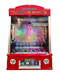 コインゲーム [ゲームセンターで大人気のコインプッシャーゲームがご家庭で手軽に楽しめる / 本物の硬貨を使用して遊べる]
