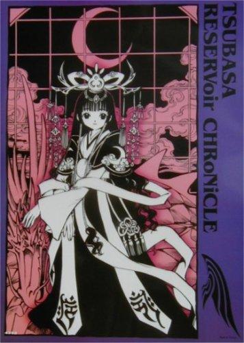 Tsubasa Reservoir Chronicle Poster 4392