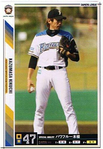 【プロ野球オーナーズリーグ】菊地和正 北海道日本ハムファイターズ ノーマル 《OWNERS LEAGUE 2011 02》ol06-047