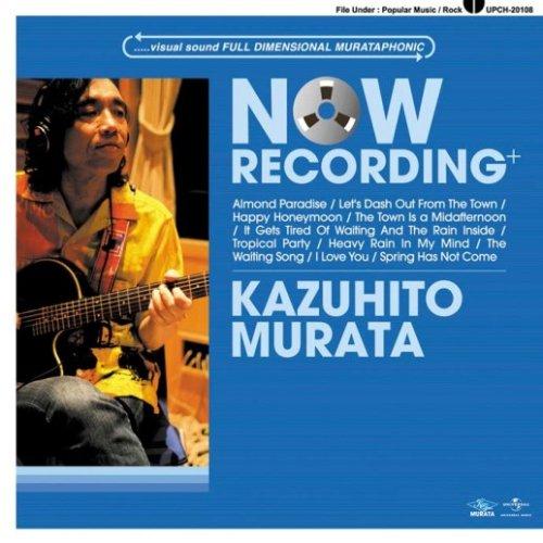 Now Recording +