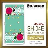 SH-04Eケース SH-04Eカバー SH-04E専用ケース TPUケース/AQUOS PHONE EX SH-04E /1265_バンジー((花_シンプル))