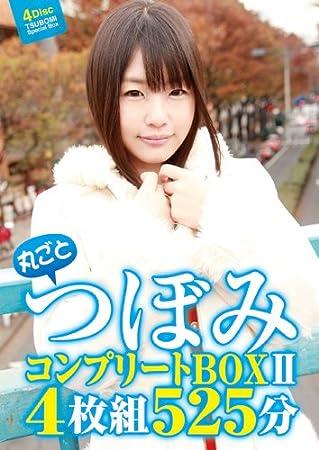 丸ごとつぼみコンプリートBOXII4枚組 525分 [DVD]