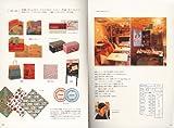 こだわり雑貨店とカフェのデザイン