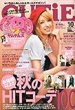 CUTiE (キューティ) 2010年 10月号 [雑誌]