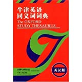 The Oxford Study Thesaurus (English-Chinese Edition)