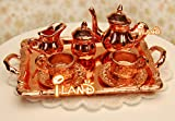 Miniature Dollhouse Vintage Copper 8 piece Tea or Coffee Set With Serving Tray