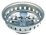 三栄水栓 『シンク排水口のゴミ受け』 流し排水栓ゴミ受 ゴム栓付き Lサイズ PH62F-L