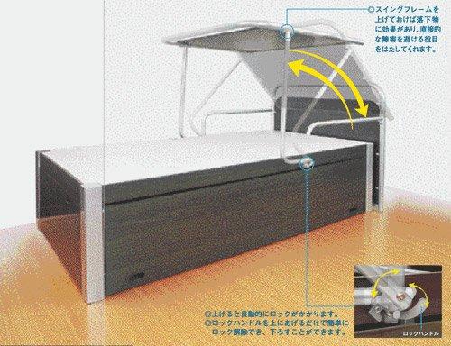 地震対策ホームシェルターベッドP05H01S