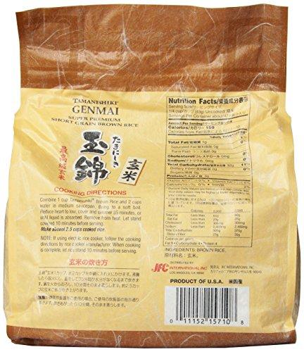 Tamanishiki Super Premium Brown Rice, 4.4-Pounds (Pack of