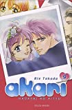 Akari, Tome 9 (French Edition) (2302008383) by Rie Takada
