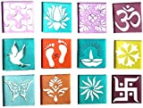 DivyaKala Plastic Medium Rangoli Stencil (Set of 12)