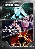 Riddick Pitch Black DVD
