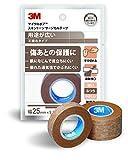 3M マイクロポア スキントーン サージカルテープ 不織布 ベージュ 25mm幅x9.1m 1巻入り 1533EP-1