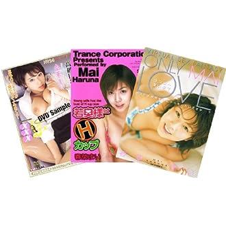 999アダルト3枚パック029 春菜まいSP vol.1 【DVD】GHP-029