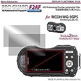 フッ素・防指紋撥水撥油フィルム PRO GUARD F2AF-Fuss (2p set) for RICOH WG-5GPS / PENTAX Optio 4/3 / PGSHWG-B