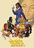 ジャッキー・ブラウン(初回生産限定スペシャル・パッケージ) [DVD]