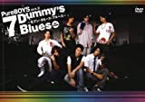 7Dummy's Blues. [DVD]
