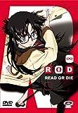 echange, troc Read or Die