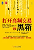 img - for           (Chinese Edition) book / textbook / text book