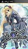 Monochrome(モノクローム)(通常版)