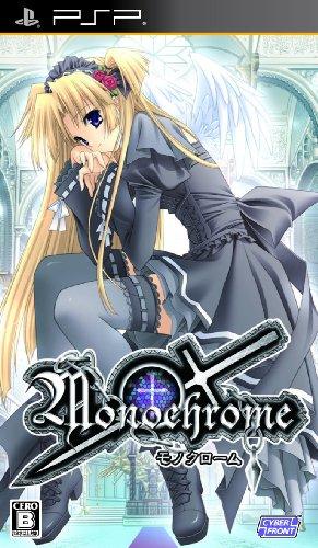 Monochrome (モノクローム) (通常版)