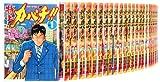 特上カバチ!!-カバチタレ!2- コミック 1-32巻セット (モーニング KC)