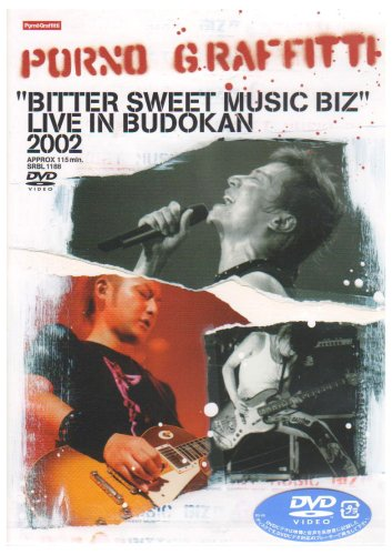 """BITTER SWEET MUSIC BIZ"" LIVE IN BUDOKAN 2002 [DVD]"